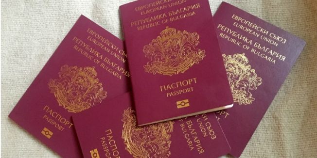 Bulgaristan vatandaşlığı ile ilgili yeni gelişme