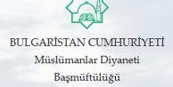 Bulgaristan Başmüftülüğü'nden İdlib Şehitleri için başsağlığı